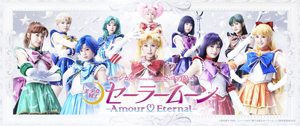 Sailor Moon Amour Eternal - Live Performance Songs