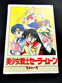 Anime Cassette Collection Pretty Soldier Sailor Moon Volume One