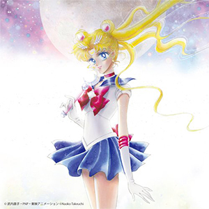 Sailor Moon 20th Anniversary Memorial Tribute CD