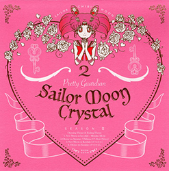 Sailor Moon Crystal Season III - Otome no Susume
