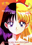 Meet Sailor Mars: Fire Meet Sailor Venus: Love Preview Edition Sailor Moon S Movie