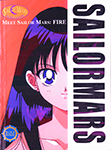 Meet Sailor Mars: FIRE