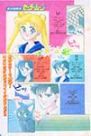 Sailor Moon by Naoko Takeuchi in Nakayoshi May 1992