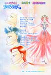 Sailor Moon by Naoko Takeuchi in Nakayoshi September 1996