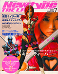 NewType The Live Issue 13 July 2004
