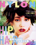 Nylon Japan September 2013 Issue