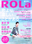 ROLa magazine September 2013 Issue