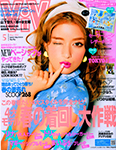 Tokyo ViVi May 2014 Issue