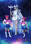 Sailor Moon: Le Mouvement Final Second Promo Poster