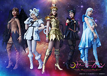 Sailor Moon: Le Mouvement Final Fourth Promo Poster