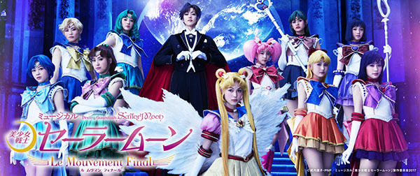 Sailor Moon: Le Mouvement Final, Autumn 2017