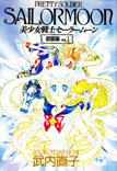 Sailor Moon Original Picture Collection Vol. I