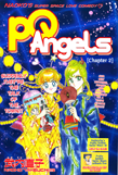 PQ Angels Chapter 2
