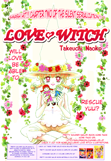 Love Witch Chapter 2