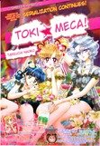 Toki Meca Chapter 5