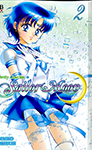 Sailor Moon Portuguese Shinsouban Volume 02