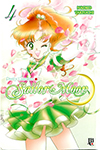 Sailor Moon Portuguese Shinsouban Volume 04