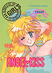 Angel Kiss 1