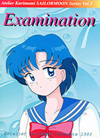 Atelier Kurimami Sailormoon Series Volume 3 - Examination