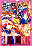 Pretty Soldier Sailor Moon Book (2003)