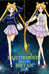 Sailor Moon x Isetan 2016 Advertisements