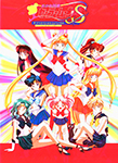 1994 Summer Special Musical Pretty Soldier Sailor Moon Usagi Ai no Senshi he no Michi