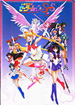1996 Spring Special Musical Pretty Soldier Sailor Moon Super S Kaiteban Yume Senshi Ai Eien Ni