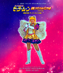 2001 Winter Special Musical Pretty Soldier Sailor Moon Kessen Trasylvania No Mori Kaiteban