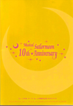 2002 Special Musical Pretty Soldier Sailor Moon 10th Anniversary