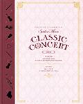 Sailor Moon Classic Concert 2018 Pamphlet