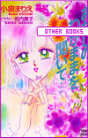 Other books by Naoko Takeuchi