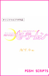Pretty Guardian Sailor Moon Scripts
