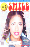 Smile Magazine Issue 2.2