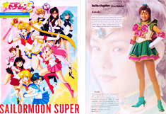 1995 Sailor Moon S - Henshin - Super Senshi he no Michi Pamphlet