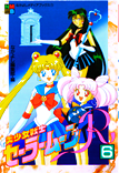 Sailor Moon R Volume 6
