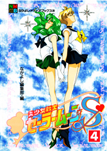 Sailor Moon S Volume 4