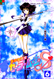 Sailor Moon S Volume 6