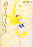 Sailor Moon Perfect Edition Volume 5