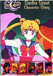 Sailor Scout Character Diary (Guardians of Order)