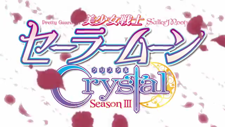 Sailor Moon Crystal Season Three OP1 - New Moon ni Koi Shite TV Size