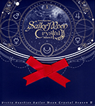 Sailor Moon Crystal BluRay Limited Edition 13 – Transformation & Storyboards