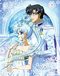 Sailor Moon Crystal BluRay Limited Edition 11 - Box Scans