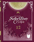 Sailor Moon Crystal BluRay Limited Edition 12 - Booklet
