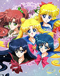 Sailor Moon Crystal BluRay Limited Edition 9 - Box Scans