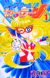 Sailor V Book 1