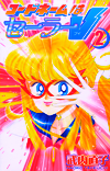 Sailor V Book 2