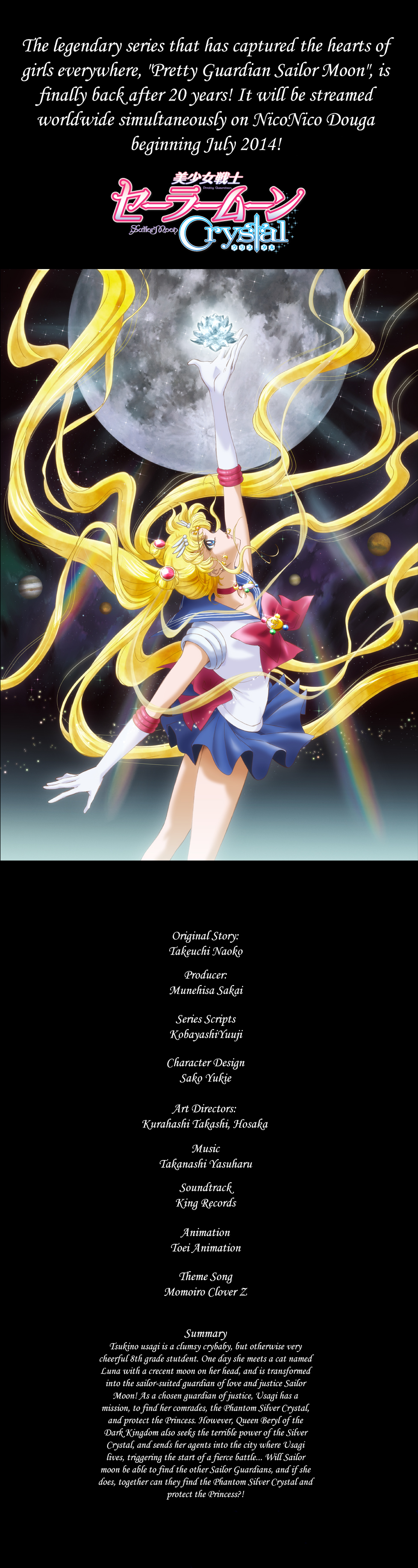 [NEWS] ANIME CHARACTER ART REVEALED!!!!!!!!! (FOR REAL FROM SAILORMOON-OFFICIAL!!!) Smsiteleak_translation