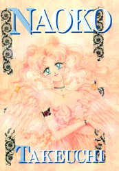 5 Amateurs Turned Professional Sailor Moon Naoko Takeuchi