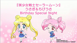 Usagi and Chibiusa's Birthday Event