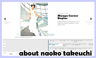 About Naoko Takeuchi, creator of \